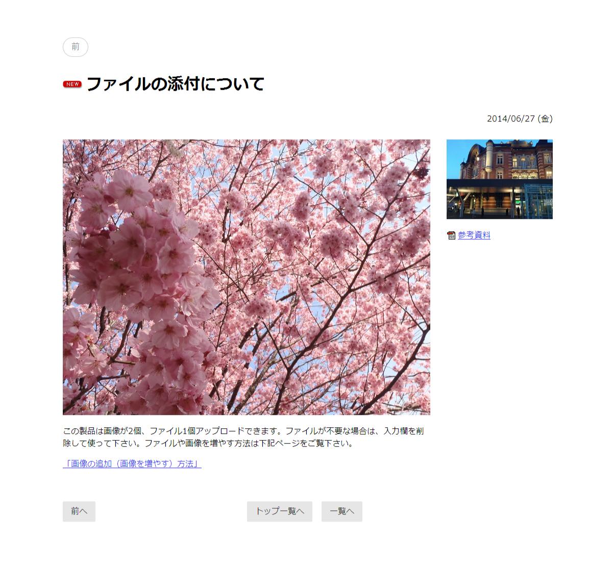 レスポンシブwebデザインブログ 基本形 すぐ使えるcms